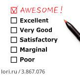 """Купить «Отметка """"великолепно"""" в форме оценки», фото № 3867076, снято 20 сентября 2012 г. (c) Ивелин Радков / Фотобанк Лори"""