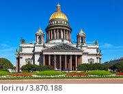 Купить «Исаакиевский собор в Санкт-Петербурге», фото № 3870188, снято 3 августа 2012 г. (c) Яков Филимонов / Фотобанк Лори