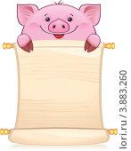 Купить «Символ Китайского календаря - поросенок (кабан) со свитком, на котором можно разместить текст», иллюстрация № 3883260 (c) Савицкая Татьяна / Фотобанк Лори