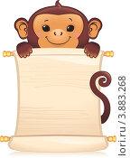 Купить «Символ Китайского календаря - обезьяна со свитком, на котором можно разместить текст», иллюстрация № 3883268 (c) Савицкая Татьяна / Фотобанк Лори