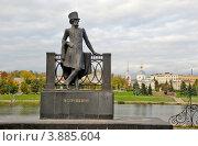 Купить «Памятник А.С. Пушкину на набережной Волги. Тверь», эксклюзивное фото № 3885604, снято 26 сентября 2012 г. (c) Александр Щепин / Фотобанк Лори