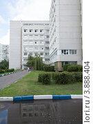 Роддом № 17 в городе Москве (2012 год). Стоковое фото, фотограф Михаил Иванов / Фотобанк Лори