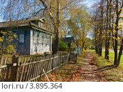 Купить «В Борисоглебском осенью», фото № 3895364, снято 2 октября 2012 г. (c) Павел Широков / Фотобанк Лори