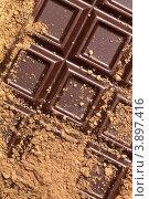 Плитка шоколада крупным планом. Стоковое фото, фотограф Петеляева Татьяна / Фотобанк Лори
