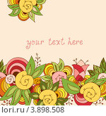 Открытка с забавными разноцветными цветами. Стоковая иллюстрация, иллюстратор Малинина Наталья / Фотобанк Лори