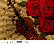 Купить «Букет красных роз на фоне нот и скрипки», иллюстрация № 3899208 (c) Анна Павлова / Фотобанк Лори