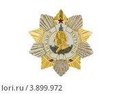 Купить «Орден Михаила Кутузова I степени», фото № 3899972, снято 27 сентября 2012 г. (c) Nikolay Sukhorukov / Фотобанк Лори