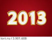 Купить «Новогодний фон с цифрами 2013», иллюстрация № 3901608 (c) Евгения Малахова / Фотобанк Лори