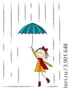 Купить «Девочка гуляет под дождем», иллюстрация № 3901648 (c) Евгения Малахова / Фотобанк Лори