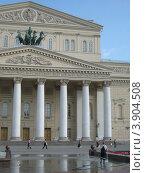 Купить «Утро у Большого театра», фото № 3904508, снято 30 июля 2012 г. (c) Ольга Батракова / Фотобанк Лори