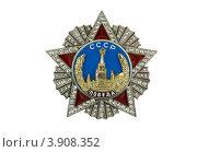 Орден «Победа» Стоковое фото, фотограф Nikolay Sukhorukov / Фотобанк Лори
