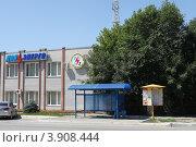 Купить «Аксай, здание Донэнерго», фото № 3908444, снято 9 июля 2012 г. (c) Оксана Лычева / Фотобанк Лори
