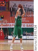 Купить «Баскетбольный матч, Алексей Саврасенко», фото № 3910124, снято 17 апреля 2012 г. (c) Pavel Shchegolev / Фотобанк Лори