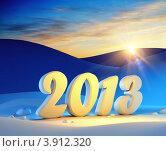 Купить «Новый год 2013. Цифры из снега», иллюстрация № 3912320 (c) Дмитрий Кутлаев / Фотобанк Лори