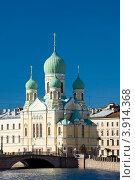 Купить «Свято-Исидоровский собор. Санкт-Петербург», эксклюзивное фото № 3914368, снято 16 сентября 2012 г. (c) Александр Щепин / Фотобанк Лори
