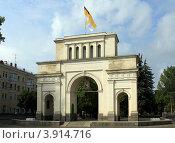 Купить «Ставрополь. Триумфальная арка (Тифлисские ворота)», эксклюзивное фото № 3914716, снято 11 августа 2012 г. (c) Rekacy / Фотобанк Лори