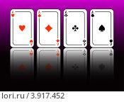 Игральные карты с отражением. Стоковая иллюстрация, иллюстратор Silanti / Фотобанк Лори