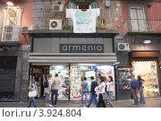 Неаполь (2012 год). Редакционное фото, фотограф Алексей Бочков / Фотобанк Лори