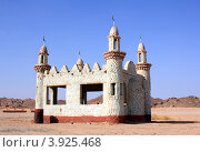 Купить «Египет.Маленькая мечеть в пустыне», фото № 3925468, снято 26 сентября 2012 г. (c) АЛЕКСАНДР МИХЕИЧЕВ / Фотобанк Лори