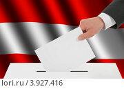 Купить «Флаг Австрии и рука, опускающая бюллетень в урну», иллюстрация № 3927416 (c) Александр Макаров / Фотобанк Лори