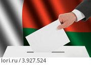 Купить «Флаг Мадагаскара и рука, опускающая бюллетень в урну», иллюстрация № 3927524 (c) Александр Макаров / Фотобанк Лори