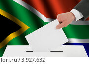 Купить «Флаг ЮАР и рука, опускающая бюллетень в урну», иллюстрация № 3927632 (c) Александр Макаров / Фотобанк Лори