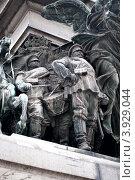 Фрагмент памятника царю освободителю с русскими воинами в Софии Болгария, фото № 3929044, снято 27 декабря 2011 г. (c) Эдуард Паравян / Фотобанк Лори
