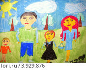 """Купить «Детский рисунок """"Моя семья"""", цветные карандаши», иллюстрация № 3929876 (c) Ирина Иванова / Фотобанк Лори"""