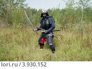 Купить «Человек, одетый в японские доспехи XVI в., с мечом», фото № 3930152, снято 25 августа 2012 г. (c) Виктория Фрадкина / Фотобанк Лори