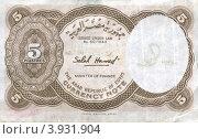 Купить «Банкнота Египта номиналом 5 пиастров», фото № 3931904, снято 18 января 2020 г. (c) АЛЕКСАНДР МИХЕИЧЕВ / Фотобанк Лори
