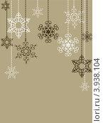 Бежевый фон со снежинками. Стоковая иллюстрация, иллюстратор Чичина Марина / Фотобанк Лори