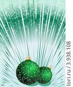 Зеленые елочные шары. Стоковая иллюстрация, иллюстратор Чичина Марина / Фотобанк Лори