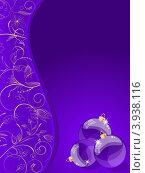 Новогодние шарики на сиреневом фоне. Стоковая иллюстрация, иллюстратор Чичина Марина / Фотобанк Лори