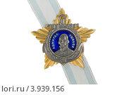 Орден Ушакова II степени на ленте. Стоковое фото, фотограф Nikolay Sukhorukov / Фотобанк Лори