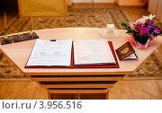 Купить «Документы для заключения брака, лежащие на столе в ЗАГСе», эксклюзивное фото № 3956516, снято 15 сентября 2012 г. (c) Игорь Низов / Фотобанк Лори