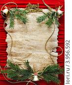 Купить «Старая бумага  с рождественскими украшениями», фото № 3956592, снято 5 ноября 2011 г. (c) Литова Наталья / Фотобанк Лори