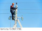 Купить «Электрик работает на столбе», фото № 3967736, снято 19 октября 2012 г. (c) Дмитрий Калиновский / Фотобанк Лори