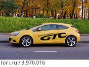 Купить «Opel Astra GTC - жёлтый трёхдверный хэтчбек 2012 года», фото № 3970016, снято 20 октября 2012 г. (c) Павел Кричевцов / Фотобанк Лори