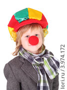 Купить «Мальчик в костюме клоуна», фото № 3974172, снято 7 октября 2012 г. (c) lanych / Фотобанк Лори