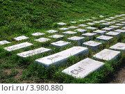 Купить «Екатеринбург. Памятник клавиатуре.», фото № 3980880, снято 20 февраля 2019 г. (c) Анна Омельченко / Фотобанк Лори