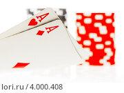 Купить «Пара тузов и фишки для покера», фото № 4000408, снято 4 ноября 2012 г. (c) Константин Лабунский / Фотобанк Лори