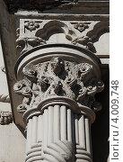 Купить «Фрагмент дома. Улица Воздвиженка, 16 (Дом Морозова). Москва», эксклюзивное фото № 4009748, снято 2 апреля 2012 г. (c) lana1501 / Фотобанк Лори