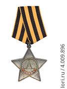 Купить «Орден Славы 3 степени на белом фоне», фото № 4009896, снято 3 октября 2012 г. (c) Nikolay Sukhorukov / Фотобанк Лори