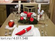 Купить «Новогодний стол», фото № 4011548, снято 9 ноября 2012 г. (c) Екатерина Афанасьева / Фотобанк Лори