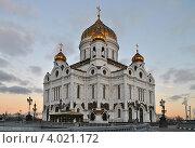 Купить «Храм Христа Спасителя, Москва», эксклюзивное фото № 4021172, снято 10 ноября 2012 г. (c) lana1501 / Фотобанк Лори