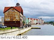 Купить «Рыбная деревня. Калининград», фото № 4022400, снято 15 сентября 2012 г. (c) Сергей Трофименко / Фотобанк Лори