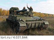 """Купить «240-мм самоходная миномётная установка 2С4 """"Тюльпан""""», фото № 4031844, снято 17 октября 2007 г. (c) Matwey / Фотобанк Лори"""