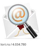 """Купить «Знак """"собака"""" - символ электронной почты в бумажном конверте», иллюстрация № 4034780 (c) Алексей Тельнов / Фотобанк Лори"""