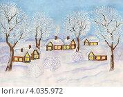 Купить «Зимний пейзаж, рождественская открытка, акварель и белая гуашь», иллюстрация № 4035972 (c) ИВА Афонская / Фотобанк Лори