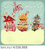 Купить «Три разноцветных  дома в снегу. Рождественский фон», иллюстрация № 4036868 (c) Щербанова Татьяна / Фотобанк Лори